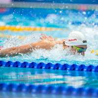 image: 2018 Youth Olympic Games…