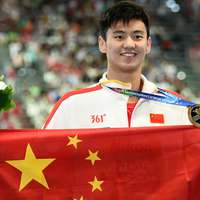 image: Ning Zetao Pulls Out Of …