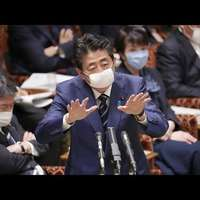 image: Japan's sudden spike in …